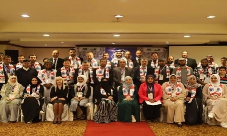 المحفل العلمي الدولي الثالث يختتم فعالياته ويوصي بتبني الجامعات البحثية والبحوث البينية