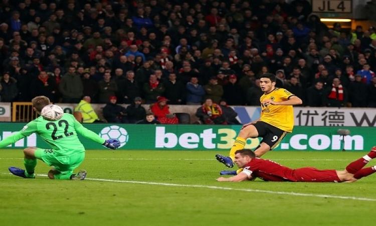 ليفربول يودع كأس الاتحاد الانجليزى بالخسارة من ولفرهامبتون