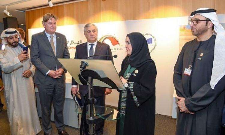 رئيس البرلمان الأوروبي يدعو لتعزيز التعاون مع الإمارات على الصعيد الإنساني