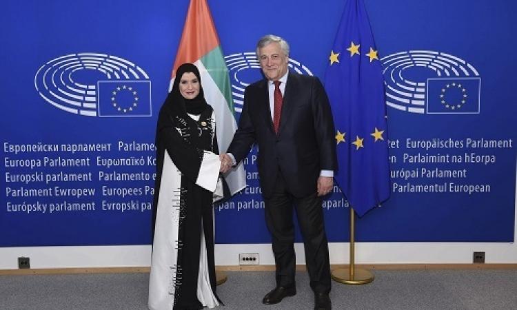 رئيس البرلمان الأوروبي يشيد بنموذج التسامح في الإمارات