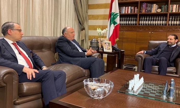 شكرى يؤكد للحريرى موقف مصر الداعم لسرعة تشكيل حكومة وفاق لبنانية