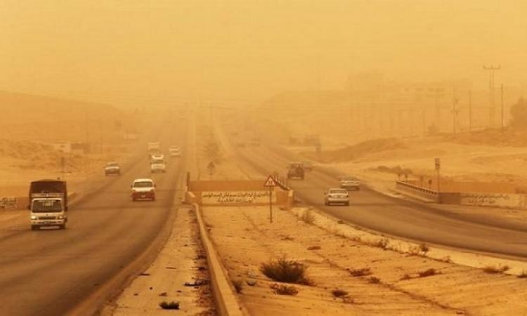الأرصاد تحذر مرضى الجهاز التنفسى وتكشف عن موعد انتهاء الطقس السيئ