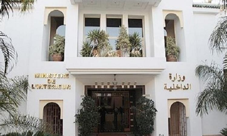 اعتقال خلية داعشية شمال المغرب