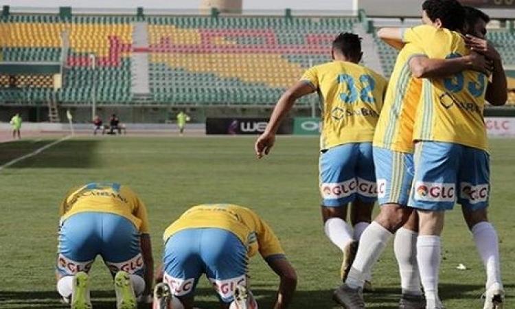الأفريقى التونسى يعلن موعد طرح وأسعار تذاكر مباراة الإسماعيلى