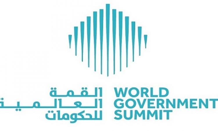 القمة العالمية للحكومات 2019 : منصة دولية لاستشراف مستقبل أفضل للإنسان