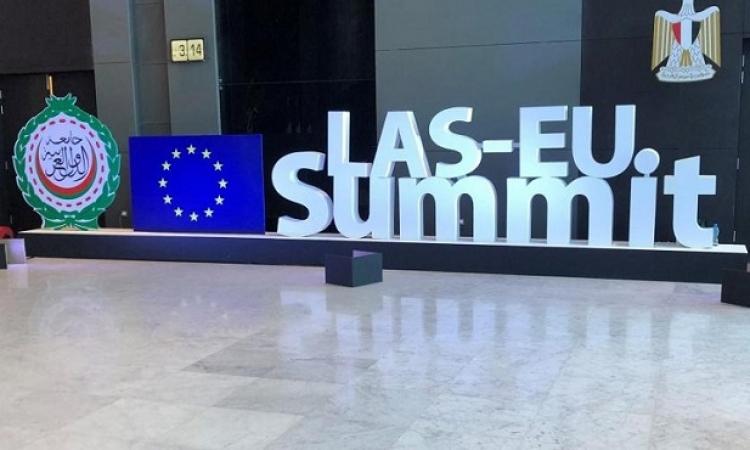 قمة شرم الشيخ تدعو لشراكة استثمارية بين العرب وأوروبا