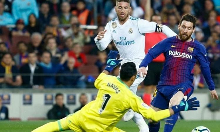 صدام ملتهب بين برشلونة وريال مدريد في نصف نهائى كأس الملك الليلة