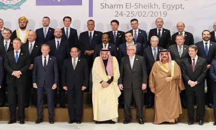 تواصل فعاليات القمة العربية – الأوروبية .. ومؤتمر صحفى لإعلان النتائج