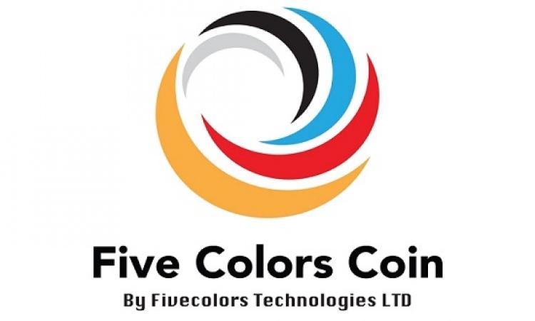 فايف كولورز تكنولوجيز تدرج عملة فايف كولورز الإفتراضية