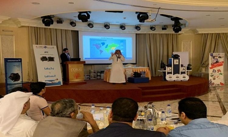 غروندفوس تستضيف عدداً من الفعاليات في المملكة العربية السعودية