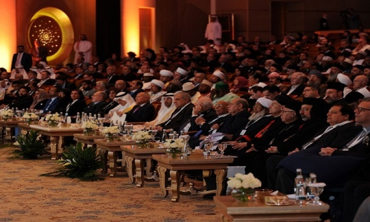 مؤتمر الأخوة الإنسانية يضع الخطوط العريضة لرؤية الأخوة العالمية بأبوظبي
