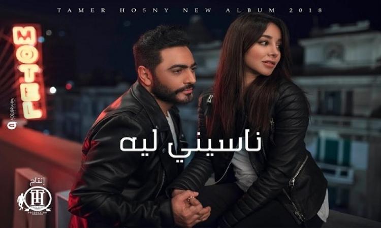 """بالصور.. تامر حسنى يحتفل بتصدر كليب """"ناسينى ليه"""" قائمة Top Tracks"""