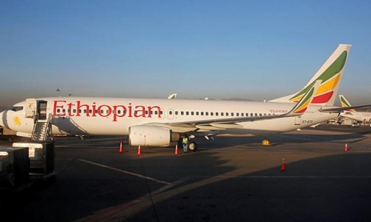 إثيوبيا توقف طائرات بوينج 737 بعد حادث الأمس