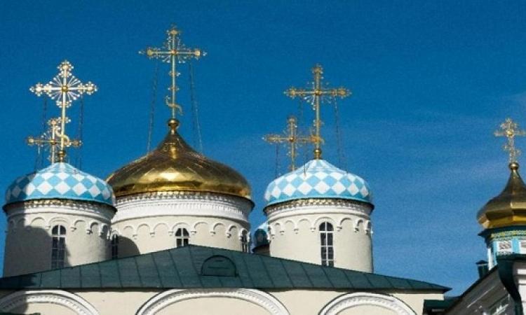موقف الكنيسة الأرثوذكسية الروسية من عمليات تغيير الجنس