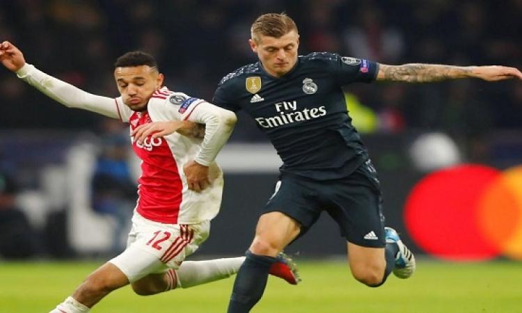 الريال يخشى نكسة جديدة امام أياكس فى دوري أبطال أوروبا