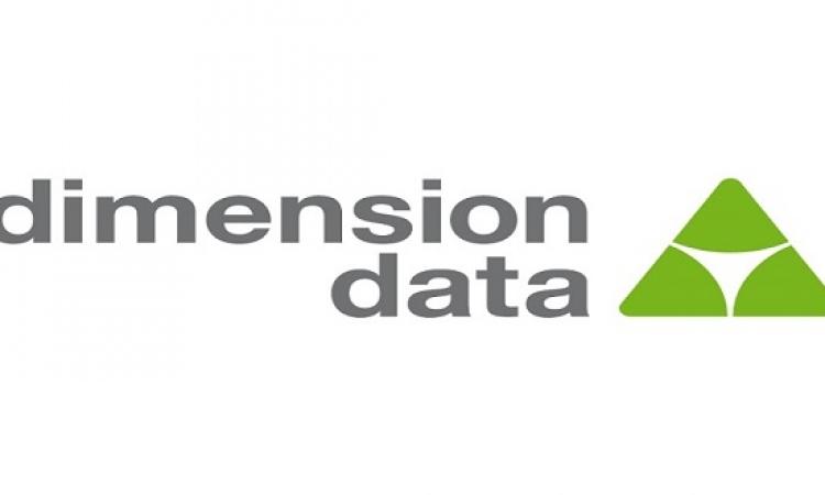 دايمنشن داتا تطرح عرض الخدمات المدارة من الجيل التالي من أجل تسريع ابتكار العملاء