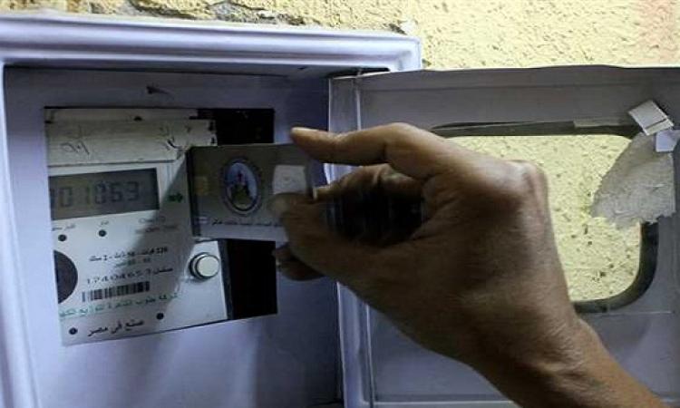 أبريل .. تطبيق منظومة شحن عدادات الكهرباء باستخدام تقنية البلوتوث