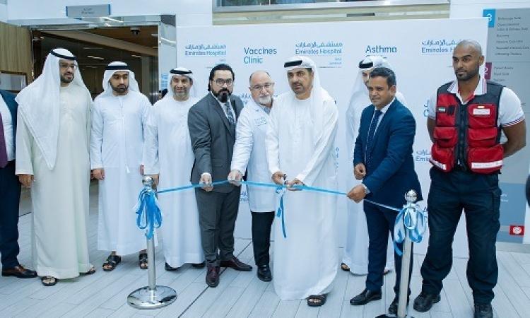 مستشفى الإمارات – جميرا يدشن 8 عيادات تخصصية و11 عيادة لعلاج الأمراض الشائعة