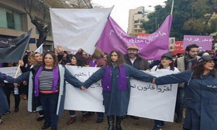 مظاهرات في بيروت ضد تزويج القاصرات