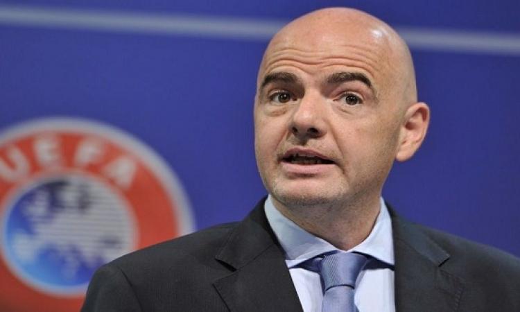رسميًا.. جيانى إنفانتينو رئيسا للفيفا حتى 2023