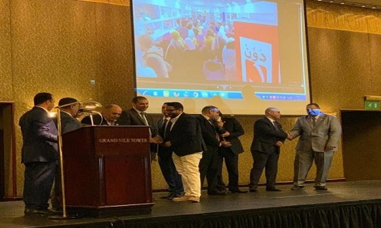 بالصور .. اتحاد الناشرين المصريين يُكرم دار دَوِّن للنشر والتوزيع كأفضل دار نشر 2019