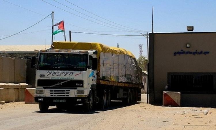 إسرائيل تعيد فتح المعبرين مع غزة عشية وصول المنحة القطرية