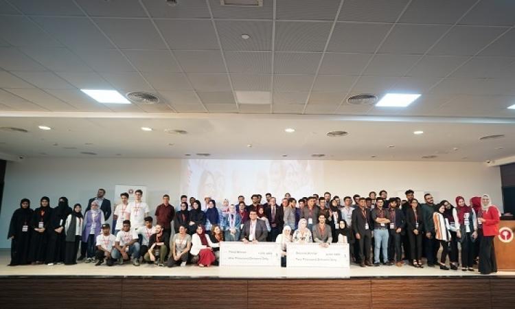 الجامعة الأمريكية برأس الخيمة تستضيف يوم الطلبة لجمعية مهندسي الكهرباء والإلكترونيات