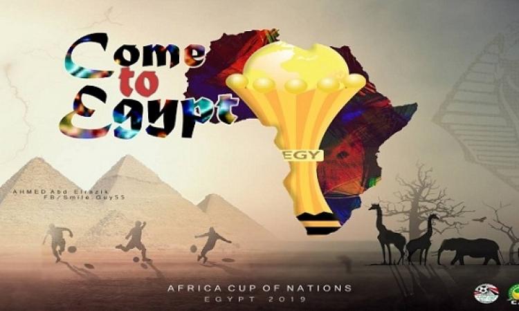 دليل التأهل إلى ثمن نهائى كأس الأمم الأفريقية وطريقة اختيار أفضل ثوالث