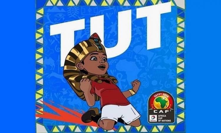 تعرف على مواجهات دور الـ 16 بكأس الأمم الأفريقية بالمواعيد والملاعب