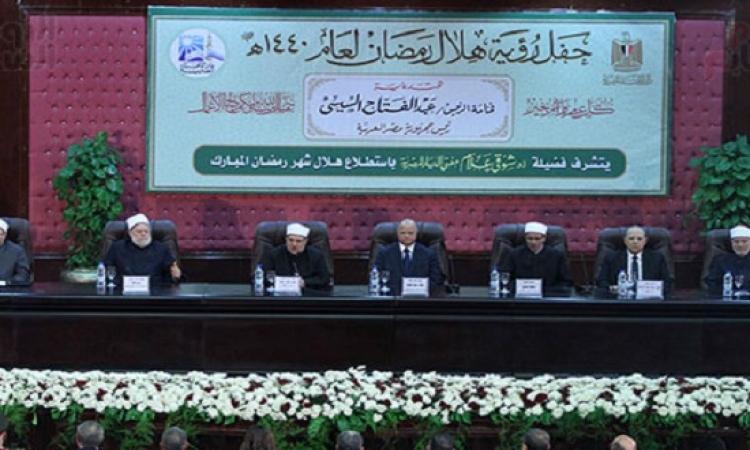 دار الإفتاء تعلن غدا أول أيام شهر رمضان لعام 1440 هجريا