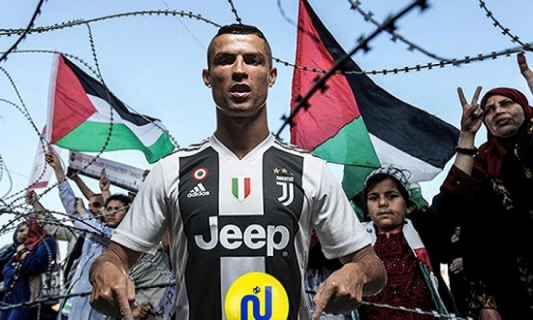 رونالدو يتبرع بـ 1.5 مليون يورو لإفطار الصائمين فى غزة