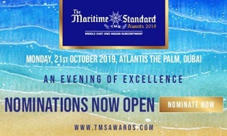 فتح باب الترشيحات لجوائز ماريتايم ستاندرد لعام 2019