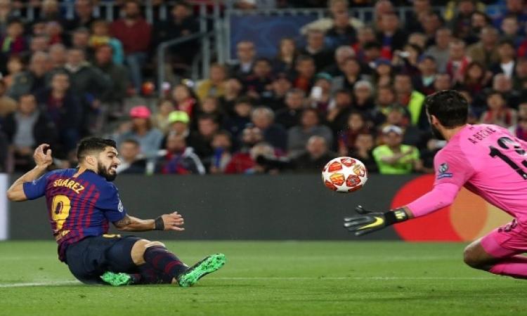 برشلونة يفوز بثلاثية على ليفربول ويقترب من نهائى دورى أبطال أوروبا