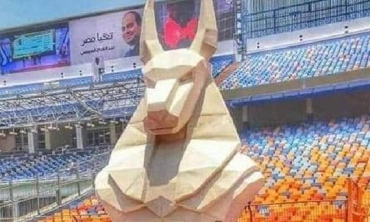 استبعاد «أنوبيس» من كأس أمم أفريقيا