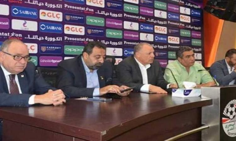 اجتماع طارئ لاتحاد الكرة اليوم للرد على اتهامات الأهلى