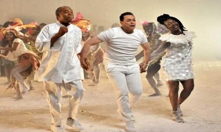 """بالفيديو..""""سينرجى"""" تطرح الأغنية الرسمية لبطولة الأمم الأفريقية """"متجمعين"""""""