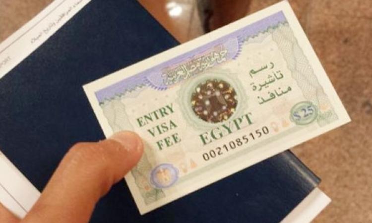 تفعيل التأشيرة الإلكترونية لدخول 46 جنسية إلى مصر