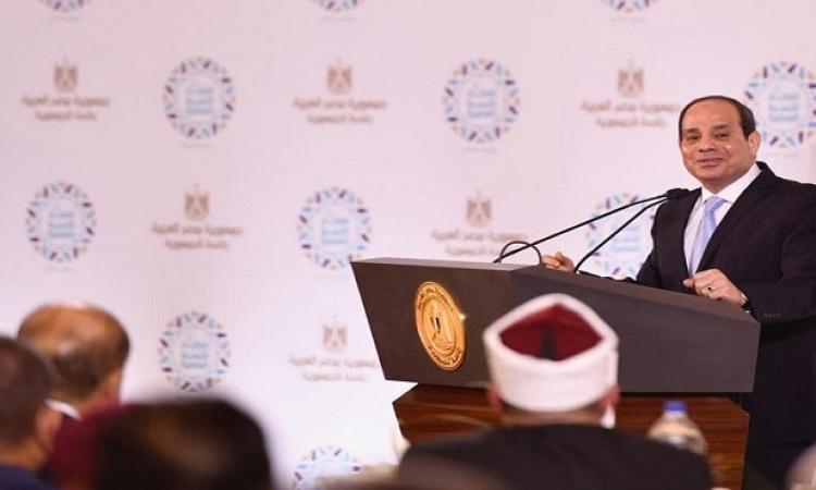 السيسى : لا يمكن لأحد أن ينال من مصر بفضل عزيمة شعبها
