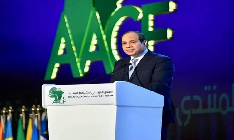السيسى : مصر ملتزمة بمعايير ونظم المُحاسبة ومكافحة الفساد