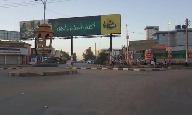 العسكري السوداني : لا انشقاقات بقوات الأمن ونعتزم فتح الشوارع