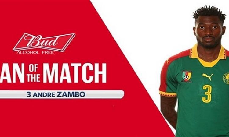 زامبو .. رجل مباراة الكاميرون وغانا