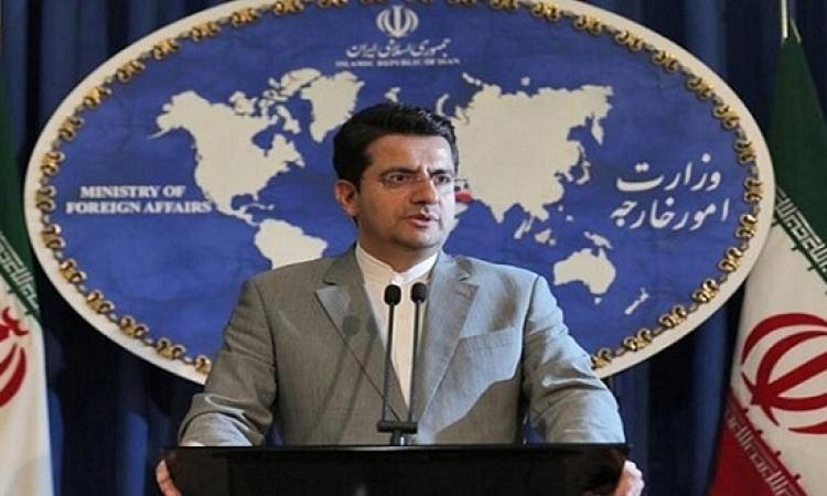 إيران : العقوبات تكشف زيف استعدادات واشنطن للتفاوض