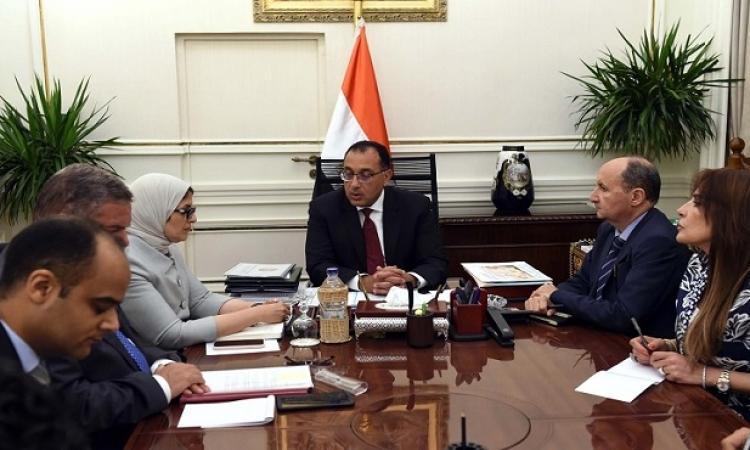 رئيس الوزراء يعقد اجتماعاً لمتابعة ملف صناعة وتصدير الدواء المصرى