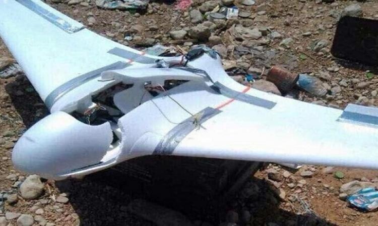 التحالف العربى يسقط طائرة مسيرة جديدة أطلقها الحوثيين باتجاه السعودية