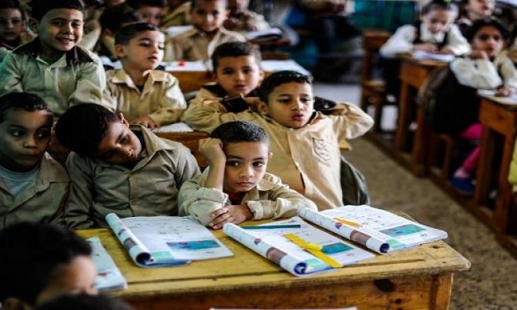 انطلاق الدراسة لطلاب رياض الأطفال والصفوف الأولى بجميع محافظات الجمهورية