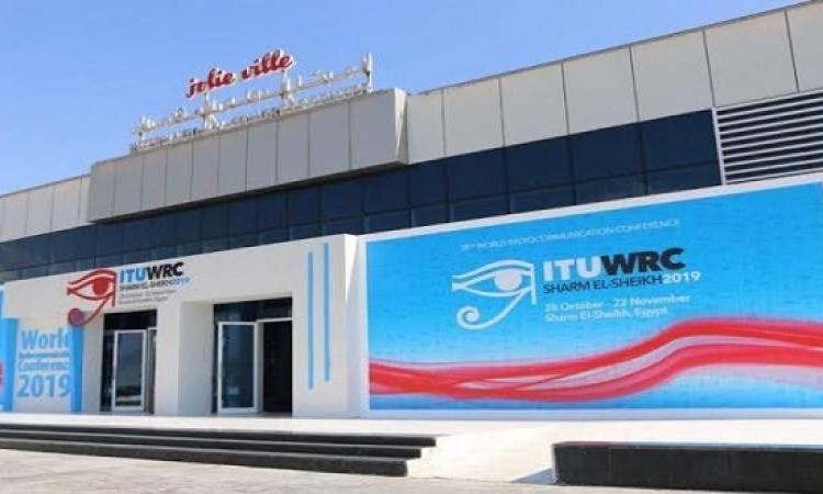 انطلاق المؤتمر الدولى للاتصالات الراديوية اليوم بشرم الشيخ برعاية السيسى