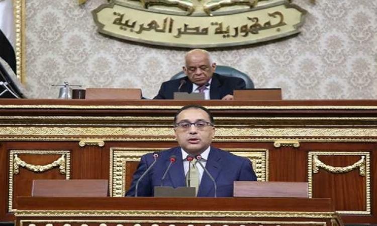 رئيس الوزراء يحضر اليوم الجلسة العامة لمجلس النواب