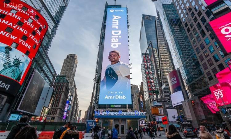 انتشار غير مسبوق لصور الهضبة فى نيويورك
