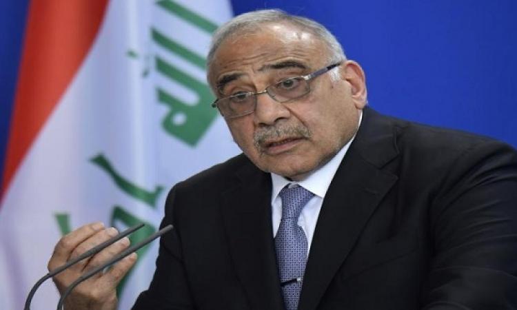 اجتماع للقوى السياسية العراقية لبحث مصير عادل عبد المهدى