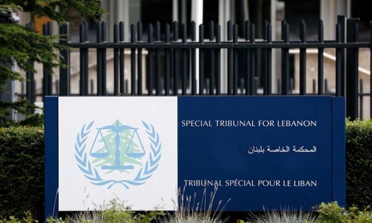 المحكمة الخاصة بلبنان تصدر حكمها اليوم فى قضية اغتيال رفيق الحريرى
